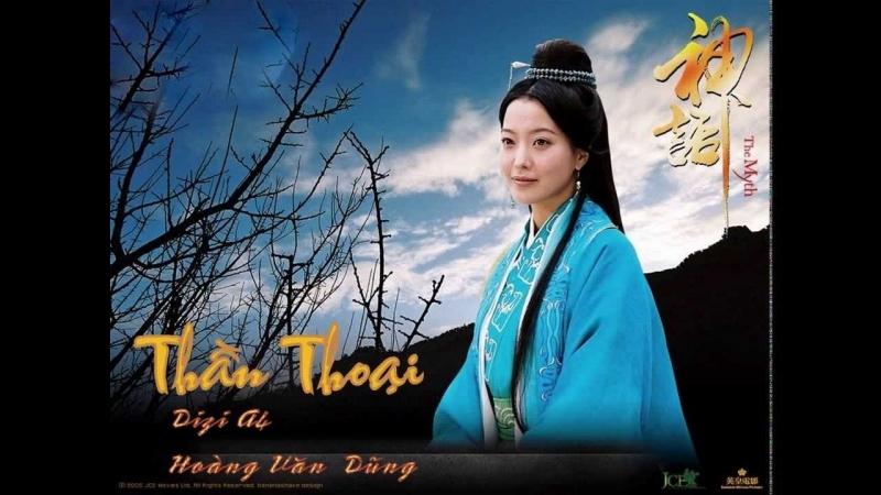 Endless love - Thành Long, Kim Hee Sun